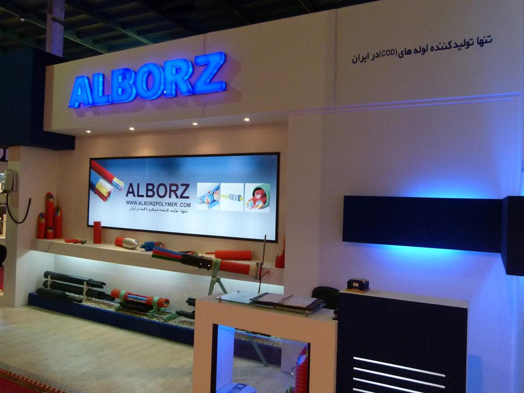 about ALBORZ 1