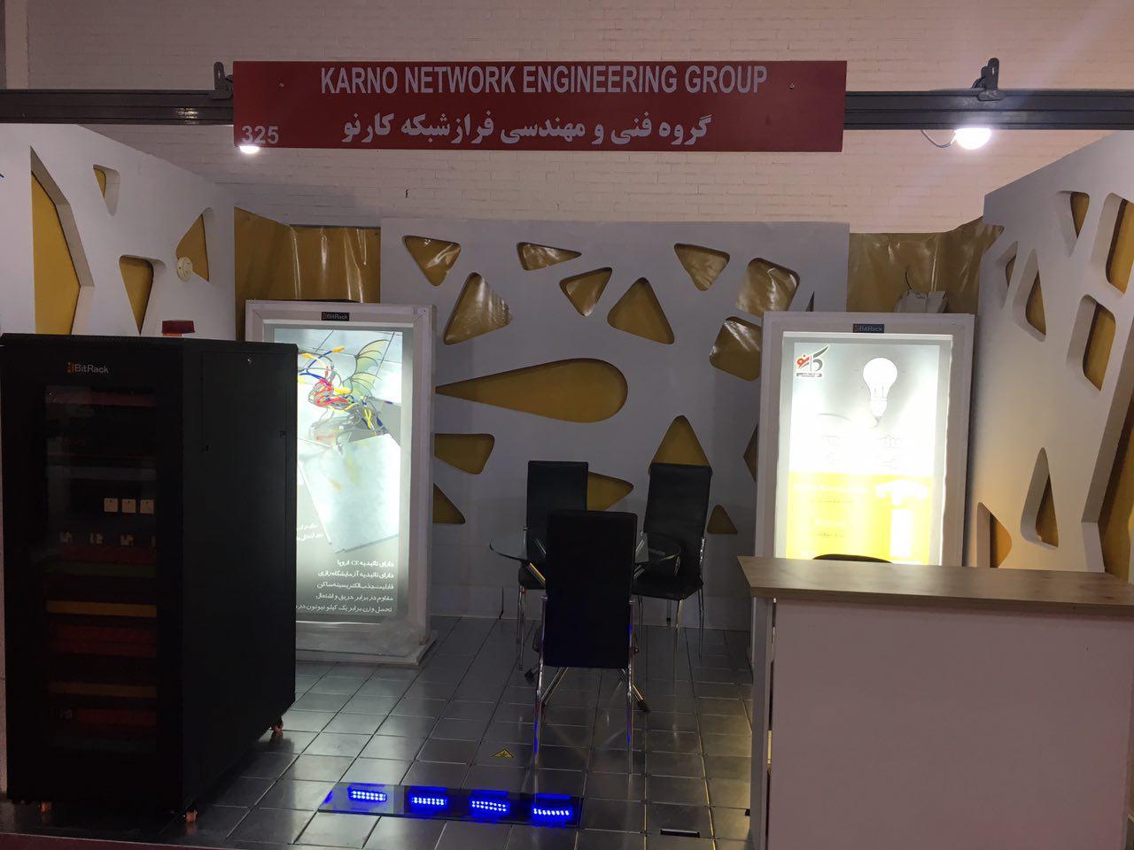 photo_2017-08-20_12-51-02 حضور کارنو در بیست و سومین نمایشگاه بین المللی الکامپ تهران
