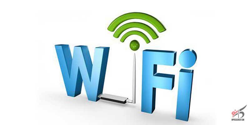 طراحی شبکه,پهنای باند,شبکه بی سیم,